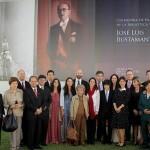 UCSP inaugura Biblioteca y Archivo de José Luis Bustamante y Rivero
